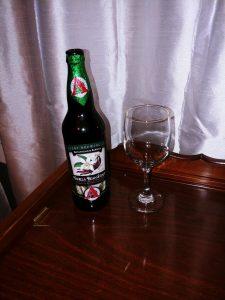 Vanilla Bean Stout Avery Brewing Co, unopened